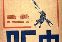 Constructivisme russe.