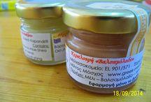 Κηραλοιφές - Beeswax / Κηραλοιφές με μελισσοκέρι και φυτικά έλαια - Beeswax creams with natural olives