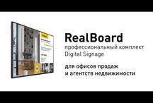 Digital Signage from TimeLine.RU