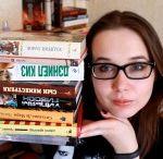Various Bookmarks / Film, Music & Books