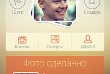 UI Mobile iOS