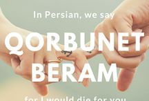 Persian words <3