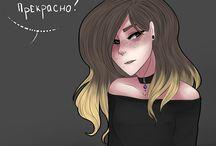 Melancholy