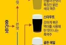 BEER & WINE DRINK