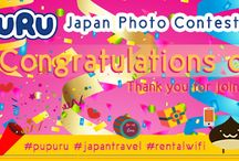 PuPuRu Japan Photo Contest 2014 Winter / Now!!→http://www.pupuru.com/sp/photo_contest2015_spring.html
