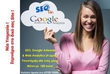 Digital Marketing Education