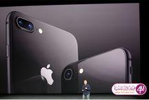 Forulike آبل تعلن رسميا عن الآيفون 8 والآيفون 8 بلس والآيفون إكس، إليكم المواصفات والأسعار- iPhone 8, iPhone 8 Plus, iPhone X