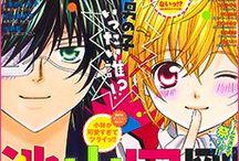 Shoujo Magazine Websites / Website links to the most popular shoujo magazines in Japan