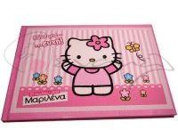 Βάπτιση Hello Kitty / Βάπτιση Hello Kitty - θέμα βάπτισης hello kitty. Εδώ θα βρείτε ετικέτες hello kitty, βιβλίο ευχών hello kitty, λαδόπανα hello kitty, μπομπονιέρες hello kitty και κάθε είδους αντικείμενο βάπτισης hello kitty