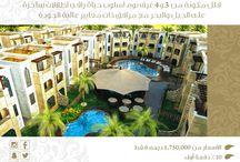 Fujairah Resort Residences