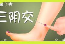 Китайская мидицина
