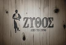 Greek Restaurants [Branding & Web-design]