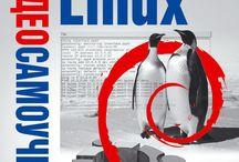 Linux / Linux
