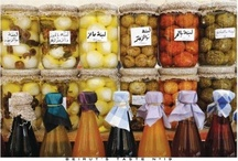 Beirut Prints