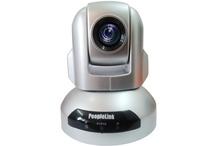 HD WebCam PeopleLink HD380