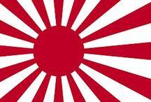 I love Japan / Σχετικά με την Ιαπωνία.