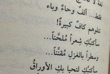 Arabic / by Neda'a Banat