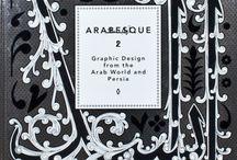 Tile/Arabesque design