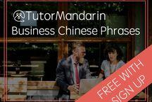 Free Chinese eBooks