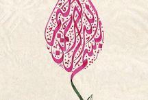 Nidal / الخط العربي