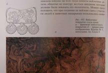 scythian textile