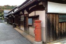 香川・丸亀市(歴史的建造物) / 香川県・丸亀市塩飽本島町笠島 重要伝統的建造物群保存地区。 丸亀の古い町並みや建造物、建物の細なディテールなどを集めました。