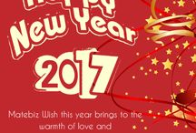 #Happy #New #Year 2017