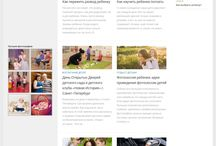 cheol.e's WordPress Theme