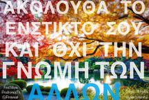 Homemade Greek