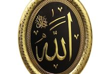 Islamic Gifts / Wall hangings, Clocks, Alarms, Key Chains and many other Items you can Gift to your loved ones.