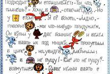 тексты для чтения с картинками