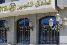 Algeria Hotels