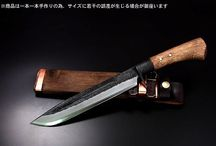 Matagi hunting knife