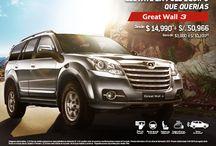 Κινέζικα SUVs