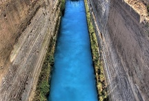 Ελλάδα / Απ΄άκρη σ' άκρη χαζεύω τις ομορφιές σου!