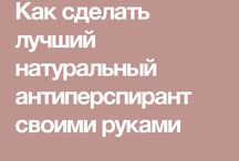 ДЕЗик