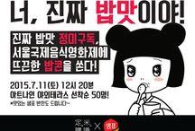 정미구독's / 정미구독의 rice package designs