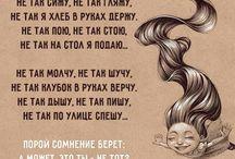 Sprüche Russisch
