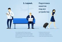 web_app_illustration