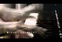 音楽のぼくの愛 ❤ - My Love of Music / My love of Japanese music expressed here. / by Jake Skillman