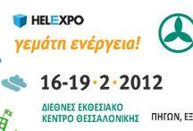 4th EnergyTech / http://www.greekinnovation.eu/p/blog-page_09.html