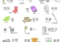 Vocabulario_koreano