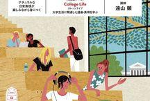 bookcover_語学講座テキスト表紙