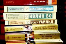 Книги. Books.