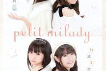 ユニット:petit milady