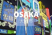 Osaka • Japan / Osaka is the concrete beating heart of the Kansai region - Japan's second biggest industrial area with an output rivalling that of Australia.