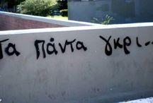 quotes Greek