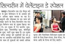 Coverage of Silverine Spa & Salon in Morning News of Valantine Bash.