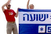 Jewish Believers in Yeshua (Jesus) - The Gospel Shared