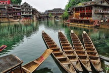 Travel In China / Travel In China